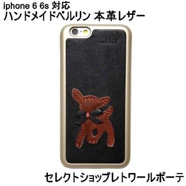 mabba マッバ Bambikuss iPhone 6 6s Case ドイツ製 本革 レザー ブラウン バンビ ケース 海外ブランド