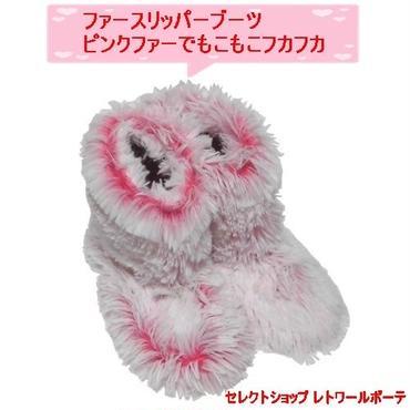 ルーム スリッパ 暖かい Faux Fur Slipper Boots pink ピンクファー スリッパブーツ 海外輸入品