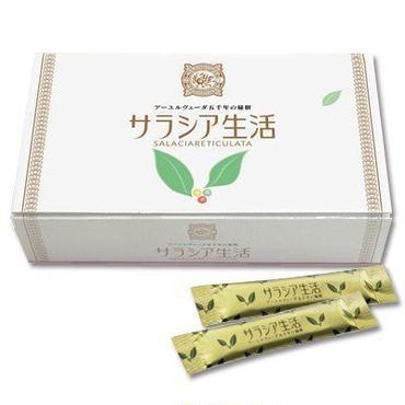 【定期便】サラシア生活 60包