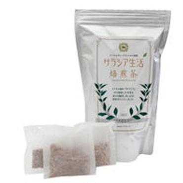 【定期便】サラシア生活焙煎茶