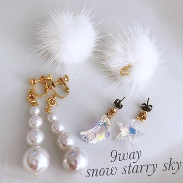 snow starry sky