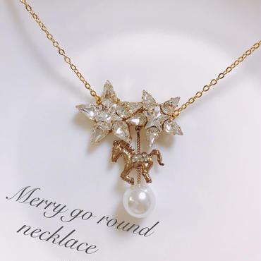 merry goround necklace