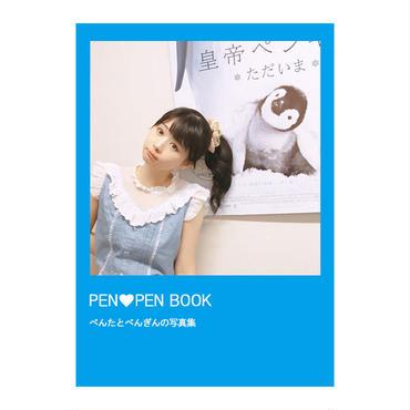 ミニCD「空飛ぶぺんぎん」・PEN♥PEN BOOK付き