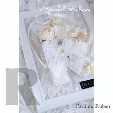 オーダーアイテム♡Alphabet Ruban