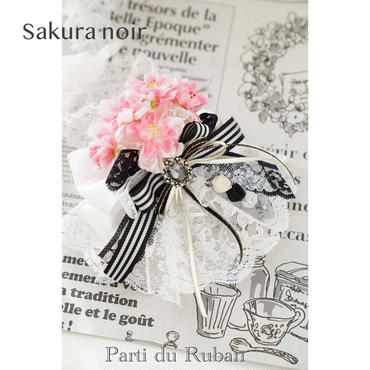 Sakura noir チョーカー