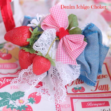 Denim Strawberry チョーカー