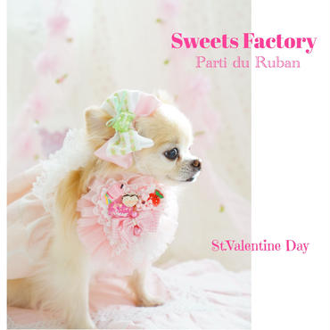 Sweets Factory  Dreaming World