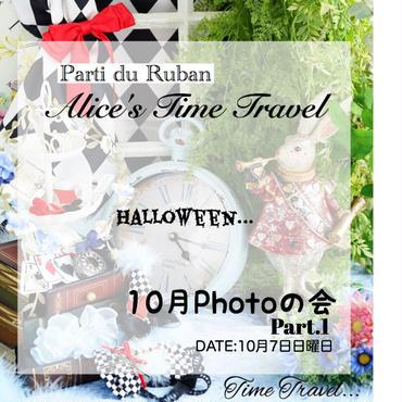 10月7日日曜日.Photoの会入場チケット