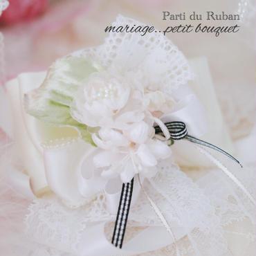 mariage...petit bouquet