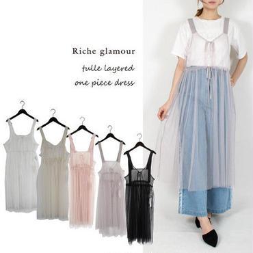 [0823op]チュールレイヤードジャンパースカート