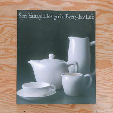 Sori Yanagi    Design in Everyday Life