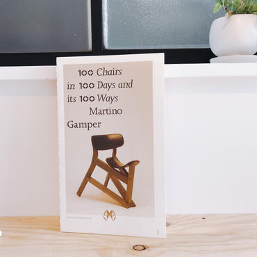 Martino Gamper   100 Chairs in 100 Days and its 100 Ways