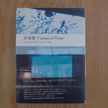 武満徹 Visions in Time