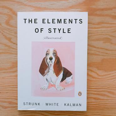 STRUNK/WHITE/KALMAN THE ELEMENTS OF STYLE
