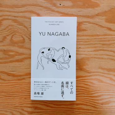 YU NAGABA THE POCKET ART SERIES NUMBER ONE