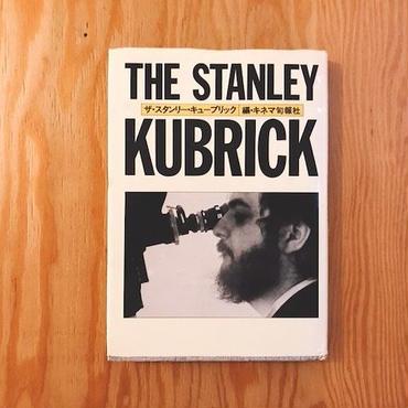 THE STANLEY KUBRICK(ザ・スタンリー・キューブリック)