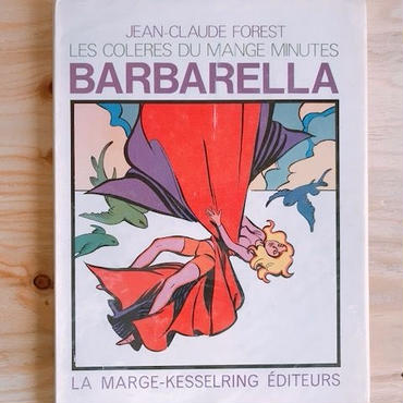 JEAN CLAUDE FOREST  BARBARELLA