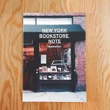 NEW YORK BOOKSTORE NOTE Manhattan