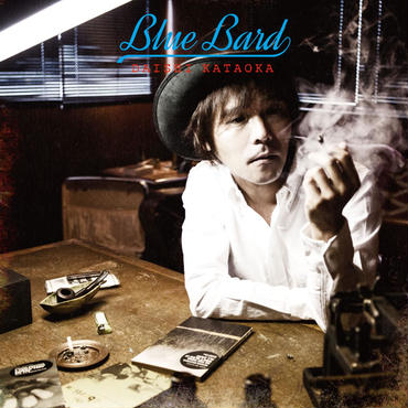 片岡大志 / BLUE BARD(CD)