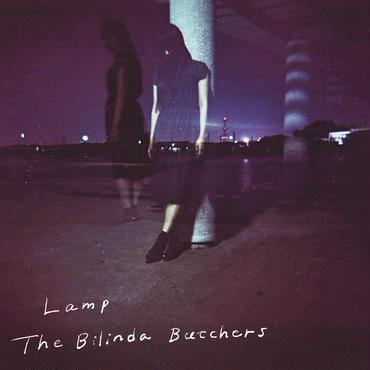 Lamp ブルー(デジタル/WAV 24bit 48kHz)