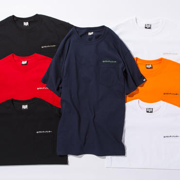 BxH カタカナ Embroidery Pocket Tee