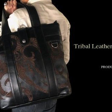 Tribal Leather Tote Bag