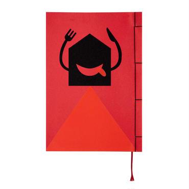 和綴じノート(単行本サイズ) 宮澤賢治 注文の多い料理店