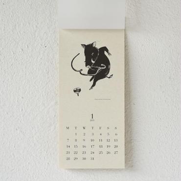 宮入のあ『12の動物とあそびのカレンダー』