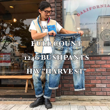 "FULLCOUNT / 1246 BUSHPANTS HW ""HARVEST"""