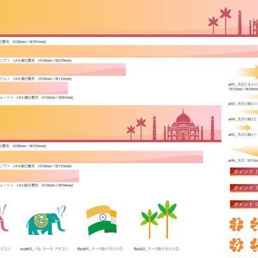 金融汎用テンプレート_インド