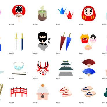 Japanese Style_イラスト