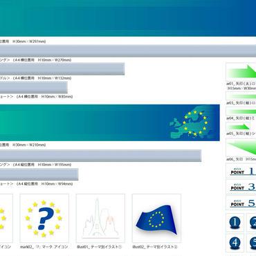 金融汎用テンプレート_ヨーロッパ  2