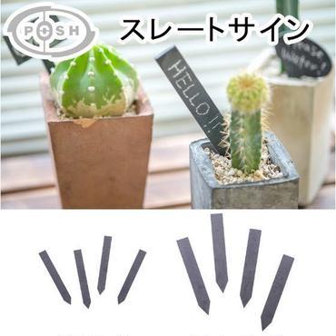 植物のラベルに 石で造ったスレートサインS 特別な植物に!