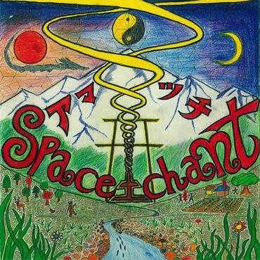 アマツチ/Space土Chant