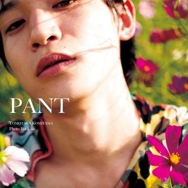 『PANT』Photo Book 04(写真集)