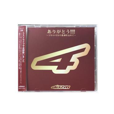 チェスマイカラストワンマンライブCD(2枚組)