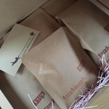 《ギフトBOX入り》コーヒー豆&ドリップパックセット 100g×2種、ドリップパック10個