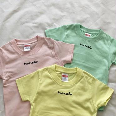 mahalo T <kids>