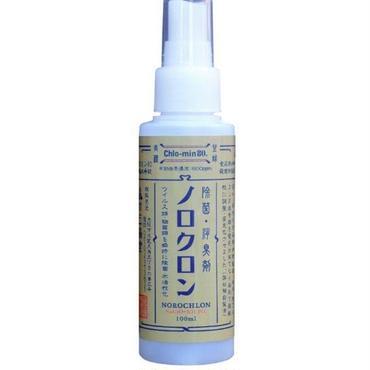 【ノロクロン】100mlスプレー 税込 強力 除菌 消臭 携帯用(次亜塩素酸水)