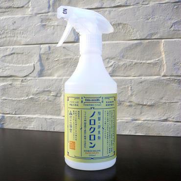 【ノロクロン】 500mlスプレー  税込 強力 除菌 消臭(次亜塩素酸水)
