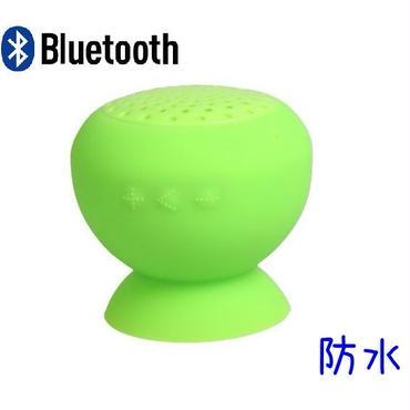 Bluetooth 防水 スピーカー