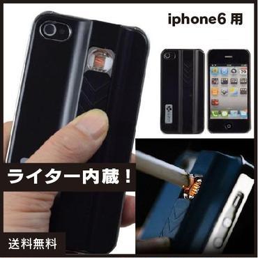 iPhone 6 4.7インチ専用 ライター内蔵ケース