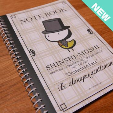 紳士むしリングノート