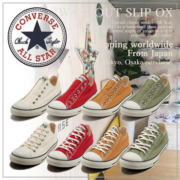 【CONVERSE】コンバース  WASHOUT SLIP OX スリッポン 2WAY