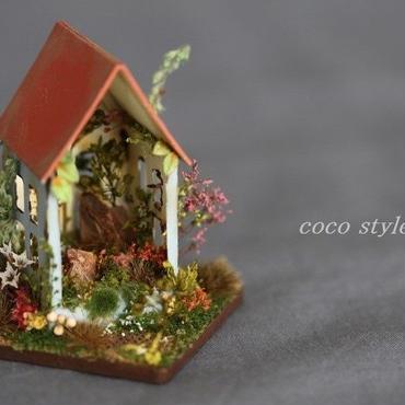 ハウスの森