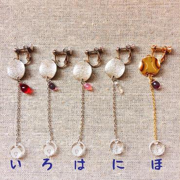 武将みみかざり/イヤリング/石田三成公