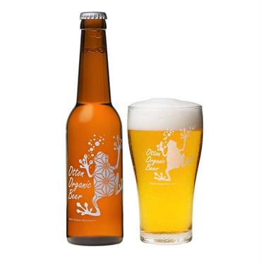 オットンオーガニックビール
