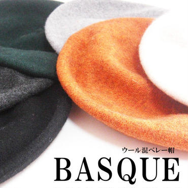 ウール混チョボ付きカラーベレー帽(6color)【クリックポスト送料無料】