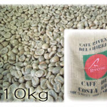 コスタリカSAKURAKO  ホワイトハニー生豆(10kg)