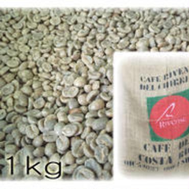 コスタリカSAKURAKO ホワイトハニー生豆(1kg)